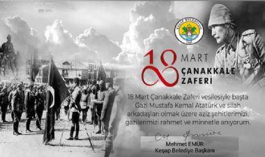 18 MART ÇANAKKALE ZAFERİ