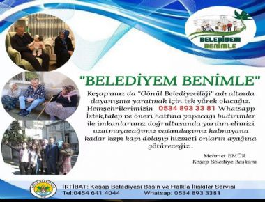 BELEDİYEM BENİMLE